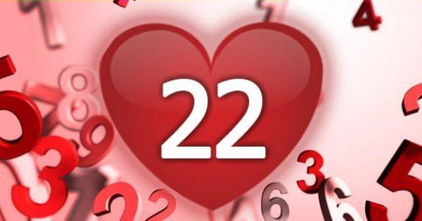 נומרולוגיה - מספר 22 באהבה