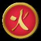 אסטרולוגיה סינית - יסוד אש - לאב און - מיסטיקה ורומנטיקה