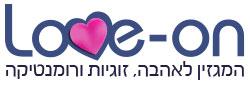 Love on – המגזין לאהבה
