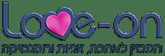 לאב און - המגזין לאהבה - Love-on