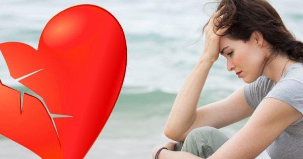 דחייה רומנטית