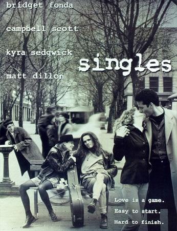 סינגלס singles