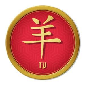 אסטרולוגיה סינית - מזל עז - לאב און - מיסטיקה ורומנטיקה